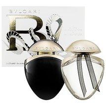 Bvlgari Mon Jasmin Noir & Jasmin Noir Jewel Charm Gift Set - $84.99