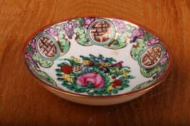 Vintage Japanese Hand Painted Bowl Decorative Collectible MCM - $23.36