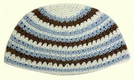 Frik Kippah Yarmulke Yamaka Crochet Colorful Aqua Striped Israel 21 cm Judaica