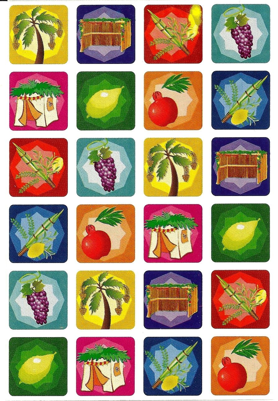 Judaica Sukkot Symbols 4 Species Stickers Children Teaching Aid Israel 240 Lot