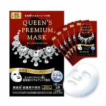 Quality First Queen's Premium Mask (Moist) (5piece) image 1