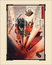 Japanese Samurai Picture & Graphics Artwork (8X... - $7.95