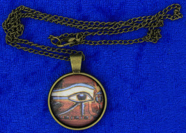 Eye of Ra Necklace or Keychain Egyptian Eye of Horus Chain Style Length ... - $4.99+