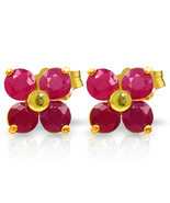 1.15 Carat 14K Solid Gold We Are Serious Ruby Earrings - $2.549,57 MXN