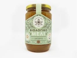 Organic 100% Honey Forest & Conifers Trees 950gr- 33.51oz unprocessed natural-ne - $41.85