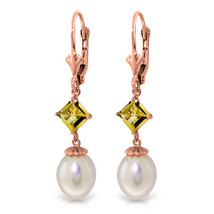 9.5 CTW 14K Solid Rose Gold Charisma pearl Citrine Earrings - $151.58
