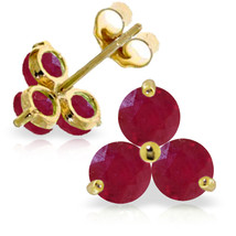 1.5 Carat 14K Solid Gold Love's Many Faces Ruby Earrings - $131.11