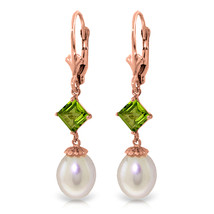 9.5 Carat 14K Solid Rose Gold Charisma pearl Peridot Earrings - $151.58