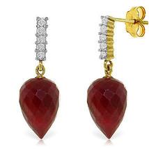 26.25 Carat 14K Solid Gold Earrings Diamond Briolette Ruby - $302.83