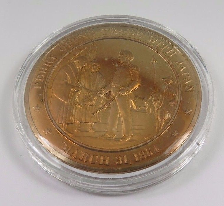 Primary image for March 31, 1854 Perry Opens Trade With Japan Franklin Mint Solid Bronze Coin