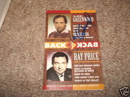 Lee Greenwood Signed Tape Case Cover Photo - $9.99