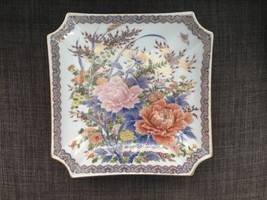Toyo Japan Peony Floral Squared Gold Trim Plate - $18.48