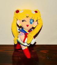 Super Sailor Moon SuperS plush doll stuffed toy Japanese Banpresto vinta... - $34.64