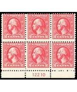 528B, Mint NH Plate Block of Six Stamps RARE! Cat $375.00 - Stuart Katz - $95.00