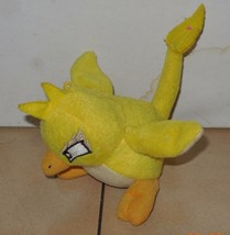 2005 Mcdonalds Happy Meal Toy Neopets Plush Yellow Pteri - $5.00