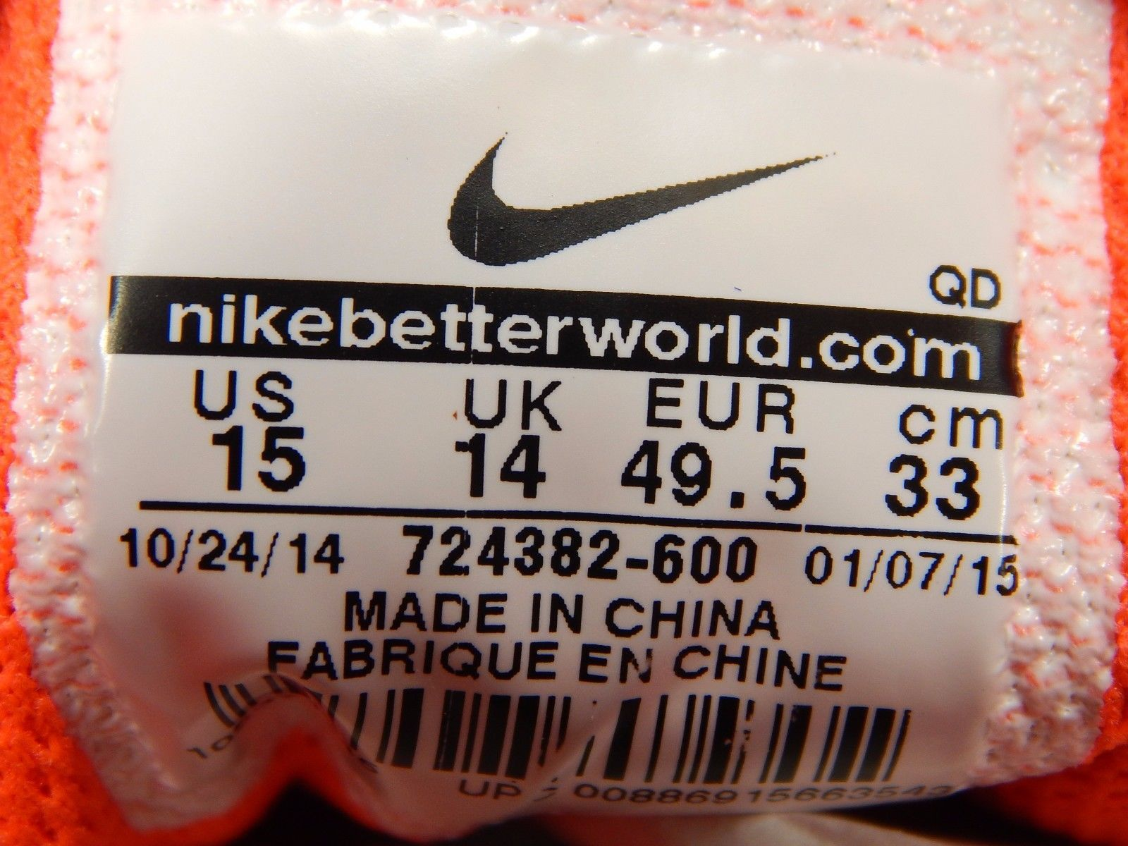Nike Free 5.0 2015 Men's Running Shoes Size US 15 M (D) EU 49.5 Red 724382-600
