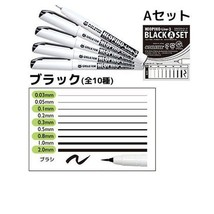 Deleter Neopiko Line 3 Manga Comic Pen - Black A set - $17.33