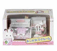 *Sylvanian Families Room Set longing for my room cell -152 - $29.36
