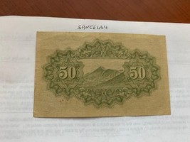 Japan 50 sen banknote 1943 - $5.95
