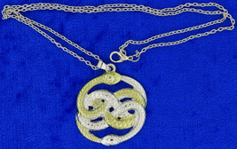Auryn's Quest Necklace or Keychain Neverending Story Chain Style Length ... - $4.99+