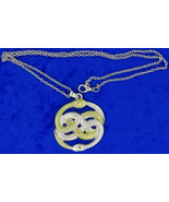 Auryn's Quest Necklace or Keychain Neverending ... - $4.99 - $6.49