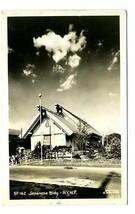 Japanese Pavilion New York Worlds Fair 1939 Real Photo Postcard - $9.90