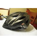 Bell Adrenaline Bike Helmet - $17.00
