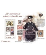 ST THOMAS 2013 155th 1st Russian STAMP ON STAMP 2 OF 4 ROSSICA PERF OWL ... - €8,77 EUR