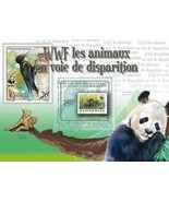 CENTRAL AFRICA WWF 2012 PANDA WILD ANIMALS STAM... - $10.89