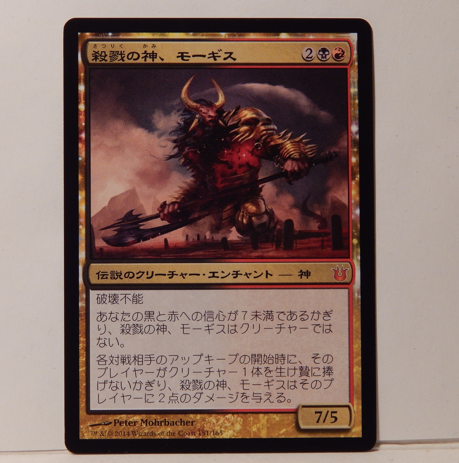 Mogis, God of Slaughter -MTG-Born of the Gods M/NM Magic ...