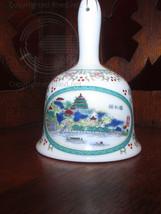 Porcelain bell - $75.00
