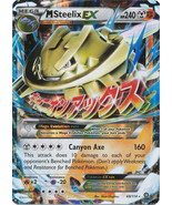 M Steelix EX 68/114 Ultra Rare XY Steam Siege P... - $12.98