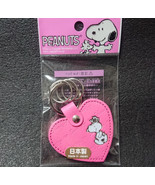 PEANUTS SNOOPY Leather key Holder Heart Ver.2 Pink Made in Japan - $21.23