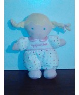 8 inch my first doll plush Carters - Freebie