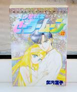 Sailor Moon Japanese Manga 12 poster insert vintage - $8.90