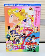 Sailor Moon S Movie Hearts in Ice Album Art Book japan furoku Nakayosi - $39.59