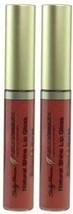 Natural Beauty Natural Shine Lip Gloss #1036 20 Moonlit Mauve (Pack Of 2) By ... - $14.99