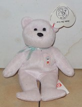 2004 Mcdonalds Happy Meal Toy Teenie Beanie babies Shake - $2.00