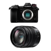 Panasonic G9 Black + Lumix G Vario 14-140mm F3.5-5.6 Ii Asph. O.I.S. Lens - $1,836.78