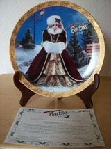 1996 Barbie Enesco Christmas Limited Edition Collector's Plate. - $25.00