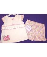 NWT Nannette Infant Girl's Adorable 2 Pc. Flora... - $13.99