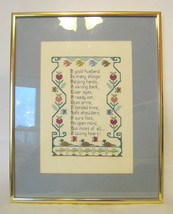 A Good Husband Framed Embroidery Plaque - $57.91