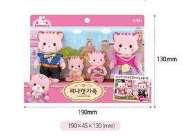 Konggi Rabbit and Friends Lina Cat Family Stuffed Animal Cat Plush Toy image 3