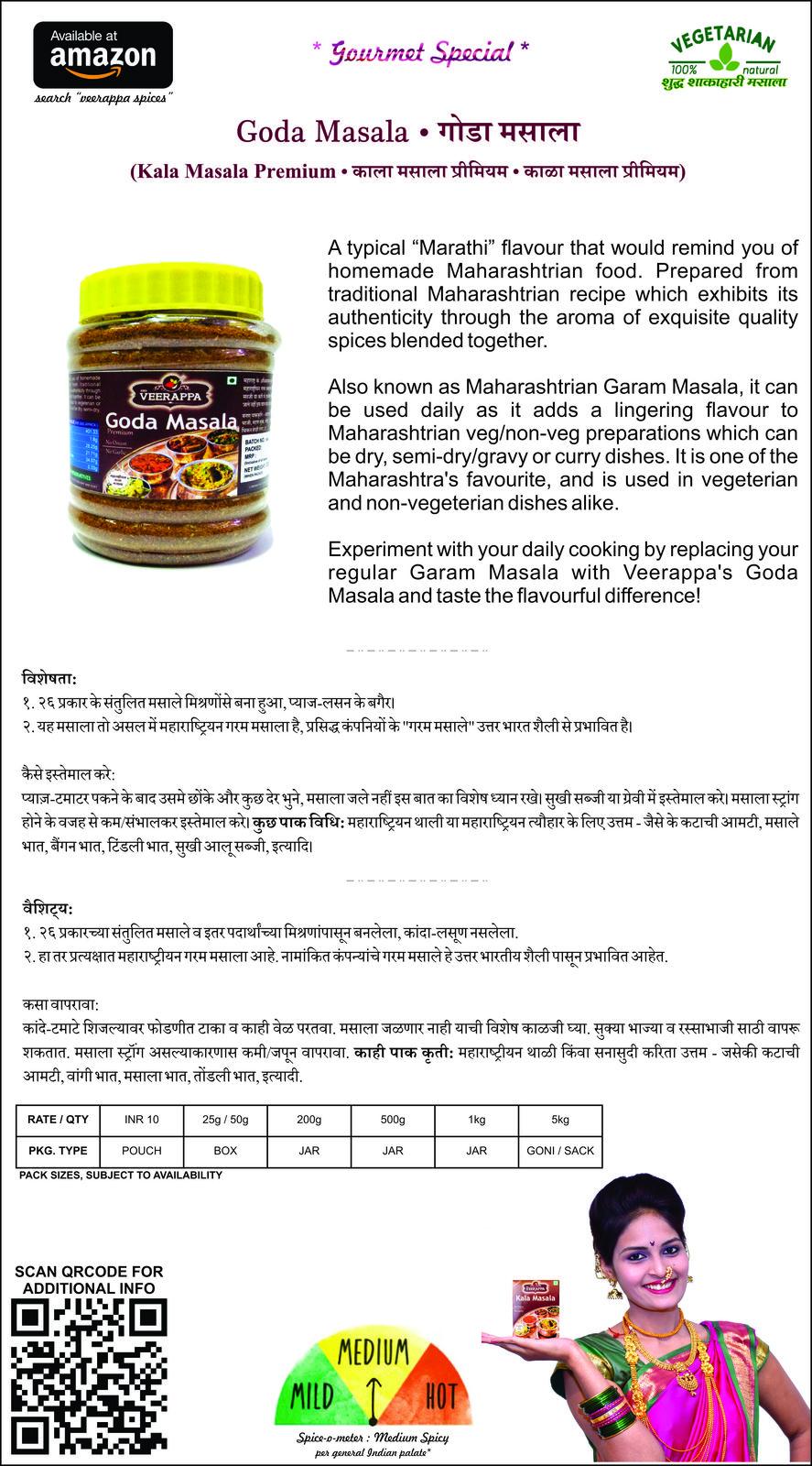 VEERAPPA Maharashtrian Masala Jar-Goda Masala-200grams