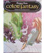 Designer Series Color Fantasy Enchant Kappa Boo... - $7.99