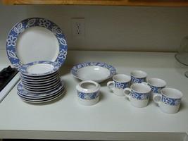 Studio Nova Block Print Blue ~ 20 Piece Set ~ Serving Bowl Chop Plate - $79.19
