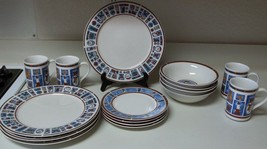 Libbey Stoneware Holiday Stamps 16 Piece Dish Set Plates Bowls Cups - $89.09