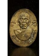Genuine Thai amulet  Lp. Koon Coin Wat Banrai Soa 5 Phan-Larn B.E.2537 #A1 - $33.25