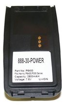 Harris P5300, P5400, P5350, P5450 Radio Battery- 18 month warranty-FAST ... - $64.89