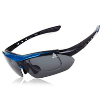 XQ-100 Polarized Sunglasses Changeable Riding Sports   blue - $20.99